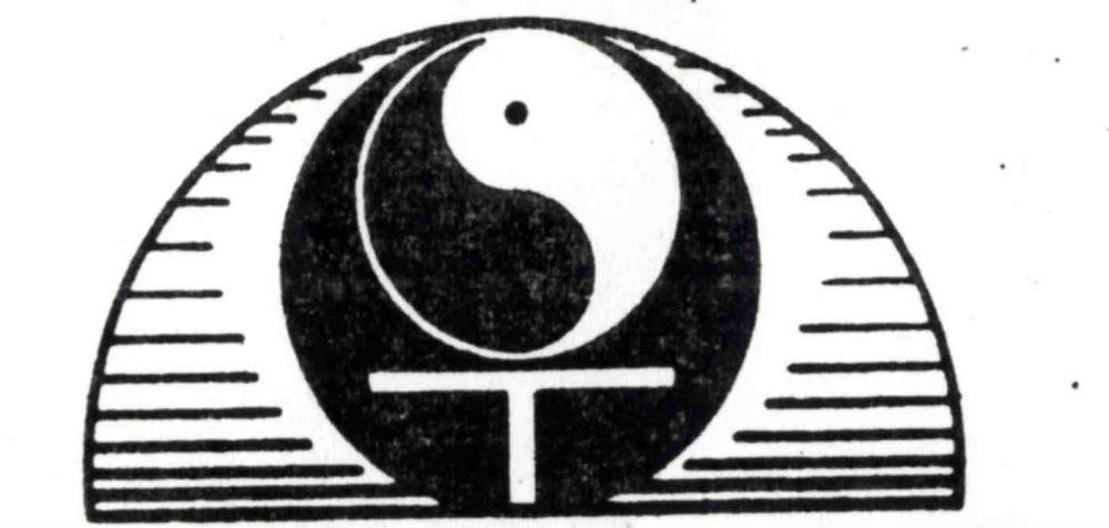 Asian Women United Logo
