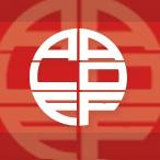 AALDEF logo
