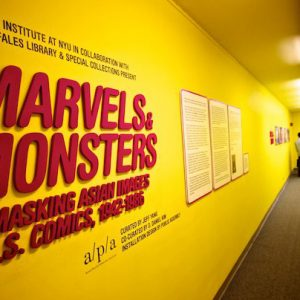 Marvels and Monsters Exhibit entrance