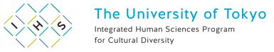 University of Tokyo IHS